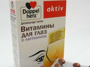 Витамины доппельгерц для глаз