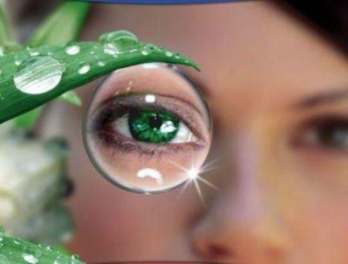 Увлажнение для глаз