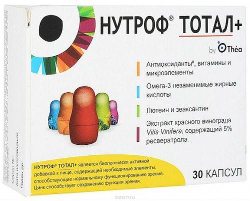 Нутроф Тотал