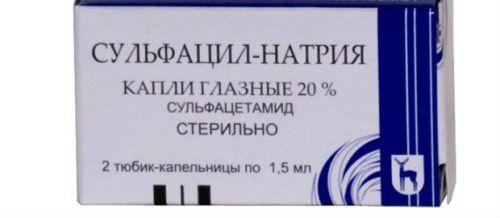 Сульфацил-натрия