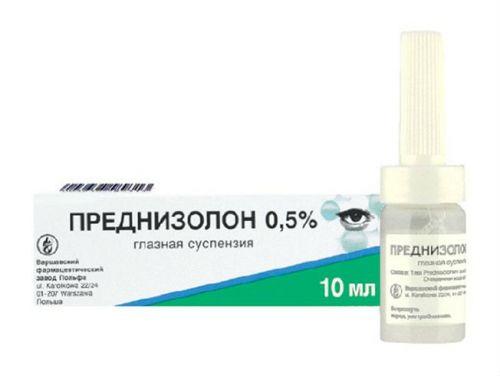 Капли для глаз преднизолон