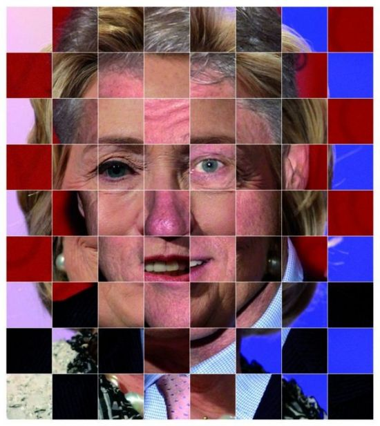 Зрительная иллюзия