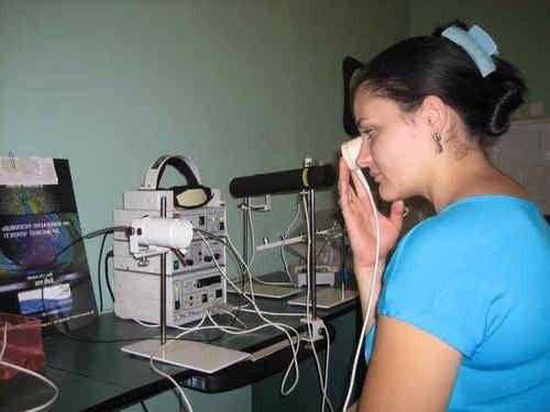 Прогревание глаза