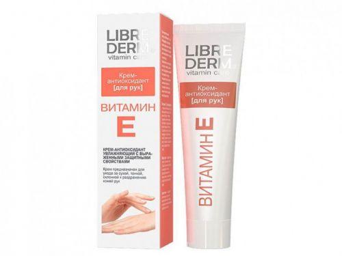 LIBREDERM крем-антиоксидант с витамином Е