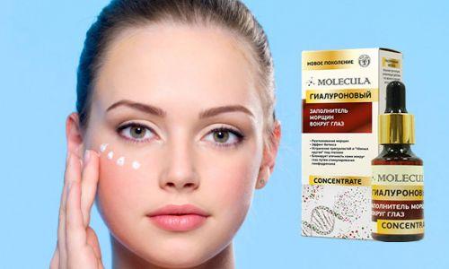 Линии нанесения крема вокруг глаз