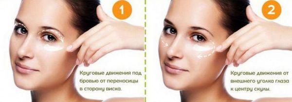 Техника нанесения крема на кожу вокруг глаз
