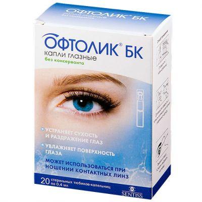 Капли для глаз Офтолик БК
