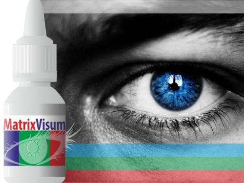 Капли для глаз Matrix Visum