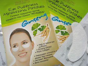 Гелевые подушечки для глаз
