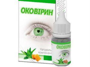 Капли Оковирин
